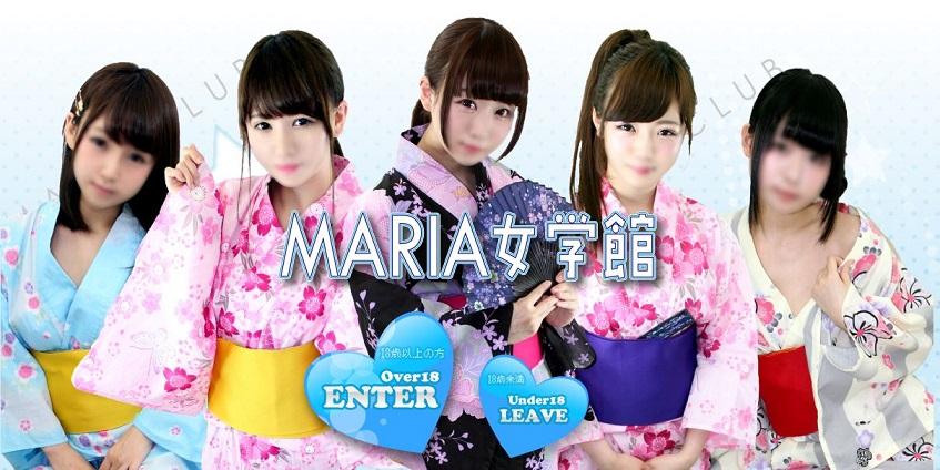 MARIA女学館の画像