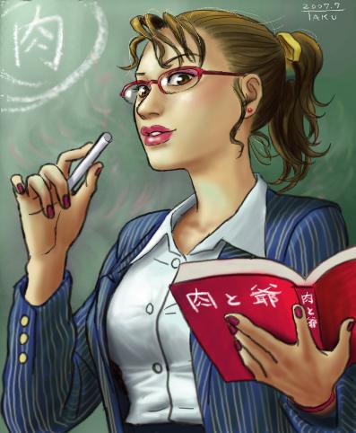 女教師が教える用語