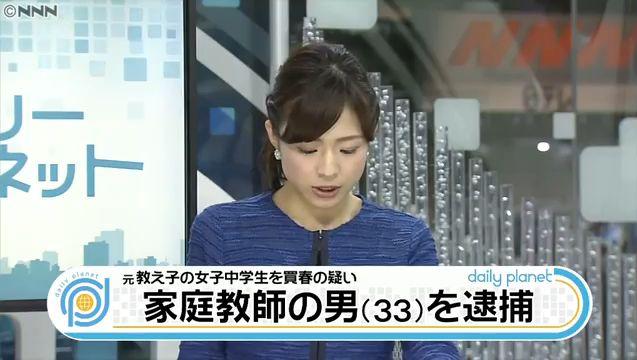 女子中学生売春のニュース画像