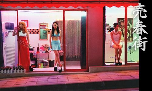 韓国の売春宿