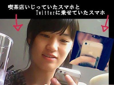 高崎聖子のスマフォケースの比較画像