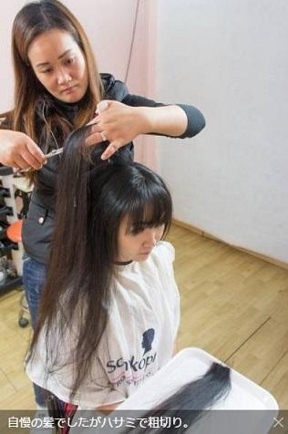 髪の毛 オークション2
