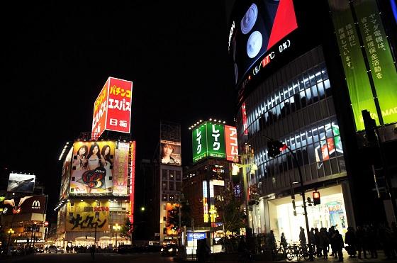 新宿・歌舞伎町【日本を代表する風俗街】